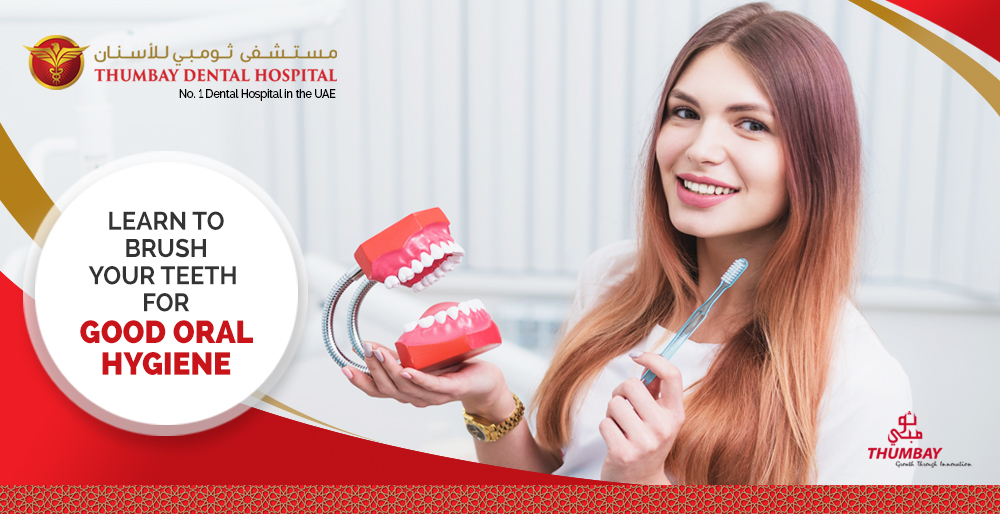 Thumbay Dental Hospital Ajman