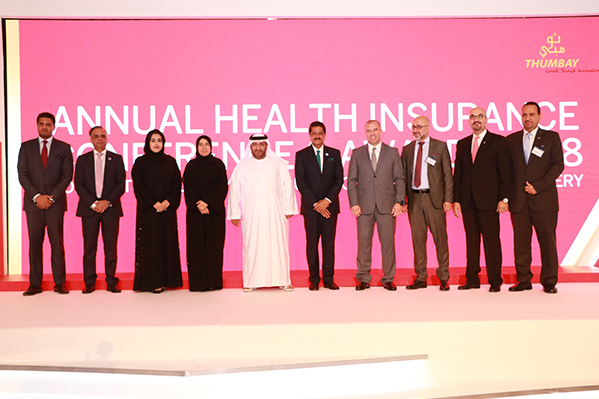 leading insurance experts felicitated at annual health insurance conference award ceremony 2018 jointly organized by thumbay hospital gulf medical university